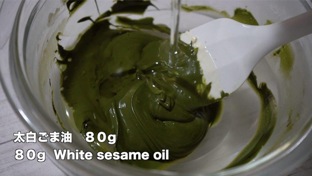 抹茶とホワイトチョコを混ぜたところに太白ごま油を加えます。