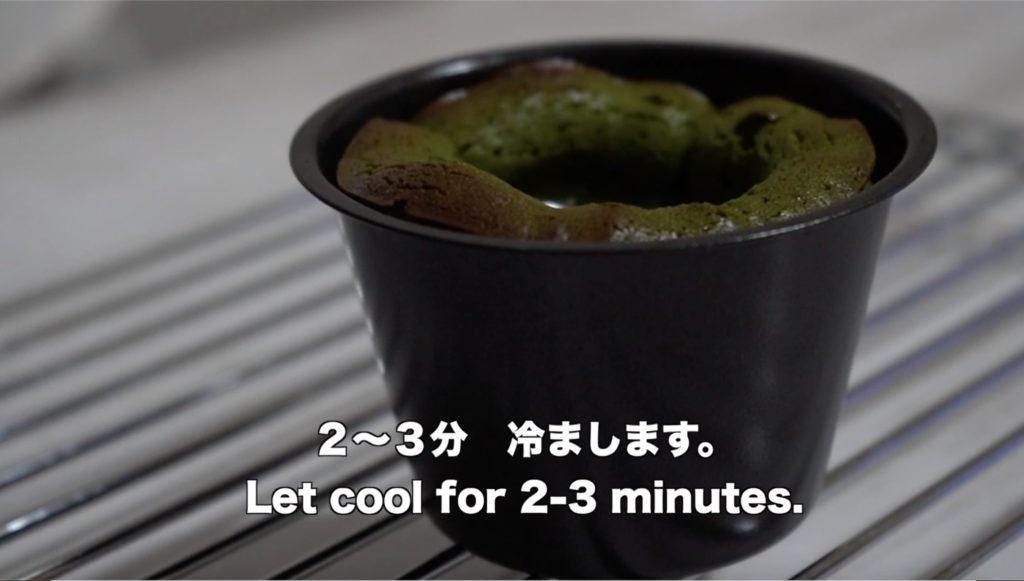 焼きあがった抹茶フォンダンショコラをケーキクーラーの上で少し冷まします
