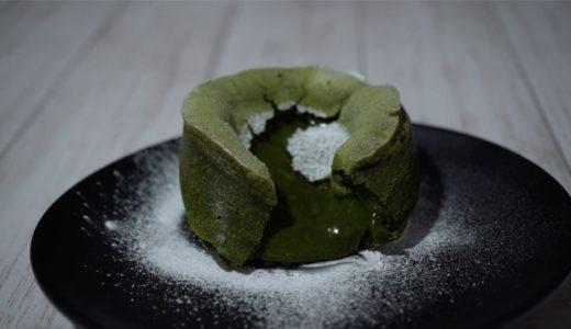 抹茶フォンダンショコラの作り方。混ぜるだけで簡単レシピ。