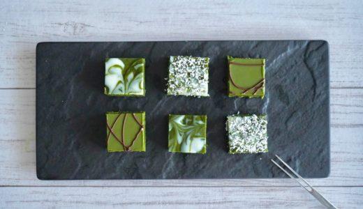 抹茶生チョコの作り方。分離を戻す方法と生クリームなしのレシピを紹介。簡単に真似できるおしゃれな生チョコだよ!