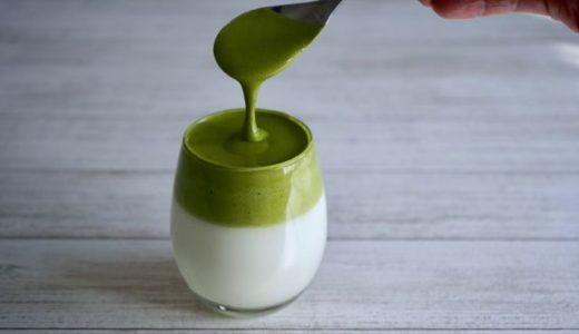 ダルゴナ抹茶の作り方。材料は5つ!