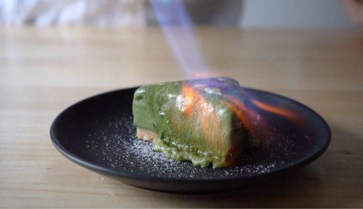 抹茶レアチーズタルトの作り方。ブリュレみたいに炙って食べると美味しい